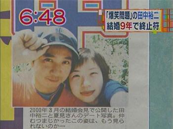 6ef49b3f.jpg